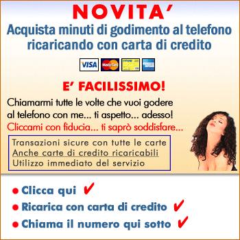 Carta di credito erotica